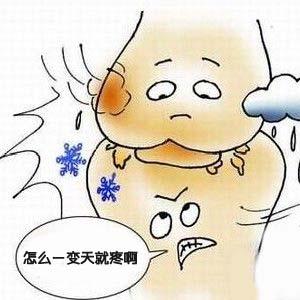 类风湿关节炎漫画