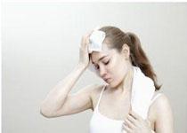 日常保健三方法 让女性朋友远离外阴白斑