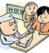 北京将集中推出六项医保利好政策