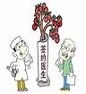 北京市:家庭医生签约人数已达千万