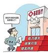 武汉市全面启动医疗联合体建设