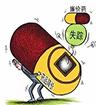 山东省发布短缺药品监测预警