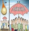 广西:将对贫困大病患者开展集中救治