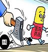 黑龙江省:全面取消药品加成