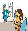 江西省建立从省到村五级防盲治盲体系