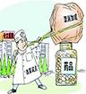 新疆:公立医疗机构将取消药品加成