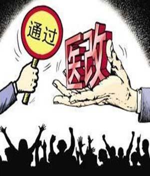 邯郸:健康小屋构架医改新模式