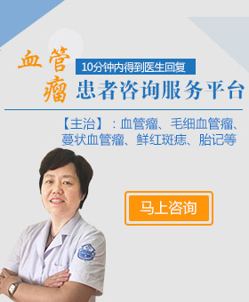 上海虹桥医院孙小迪主任专访:患者应该怎样处理胎记